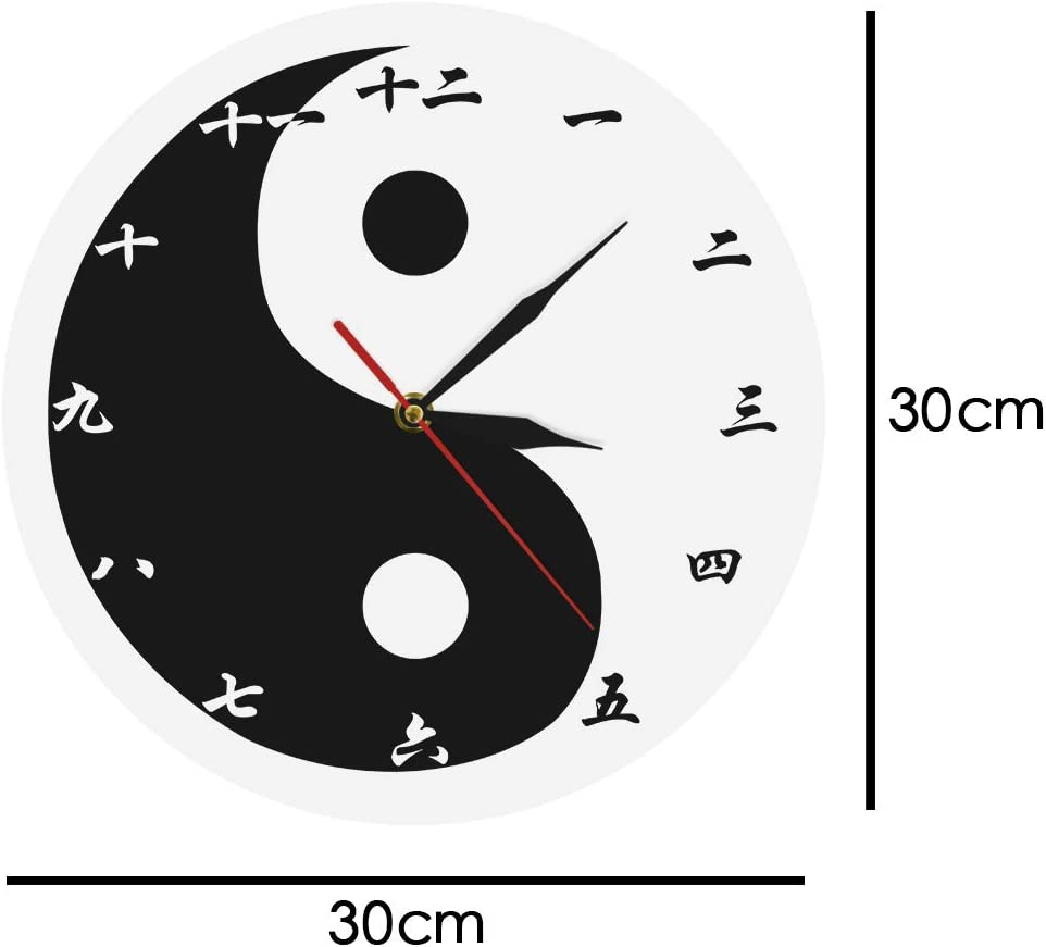 Amazon Com Guijinpeng Wall Clocks12 Inch Yin Yang Modern Wall Clock With Chinese Numbers Feng Shui Zen Wall Art Black White Taijitu Balance Symbol Spiritual Wall Watch Easy To Read Home Kitchen