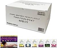 【大容量】バスクリンカラダプラスアロマスパークリング アロマバスコレクション 60包入り 入浴剤 [医薬部外品]