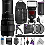 Sigma 70-300mm f/4-5.6 DG Macro Telephoto Zoom Lens for NIKON DSLR Camera w/ Complete Photo and Travel Bundle