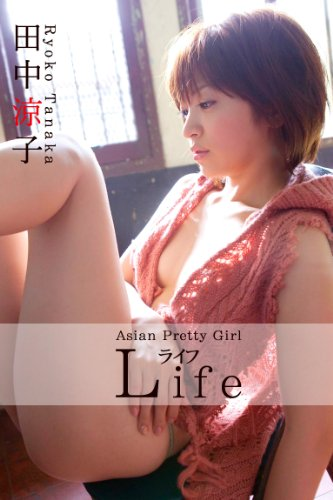 Asian Pretty Girl -Life-Ryoko Tanaka (Japanese Edition) 51UsuwLW1xL