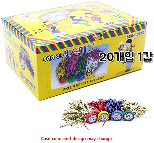 Hyosungsa Korean Folk Play Traditional Footbag Game Jegi Chagi 1 Box / 20pcs Small Size Random Color by Hyosungsa