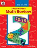 Second Grade Math Review, Schaffer, Frank Publications, Inc. Staff and School Specialty Publishing Staff, 0764700030