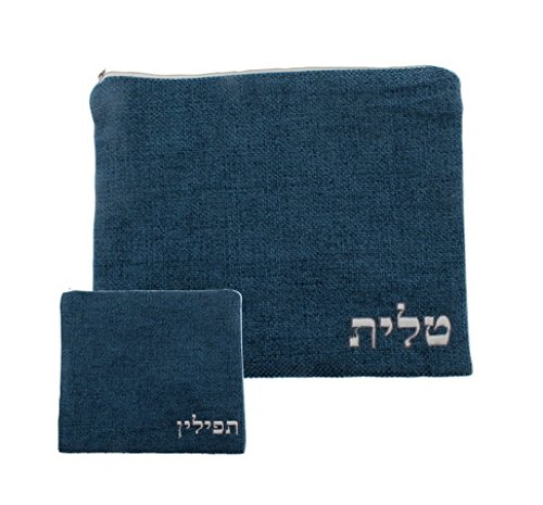 Embroidered Linen Tallit and Tefilin Set 2 Zippered Bags (Dark Grey-Blue)