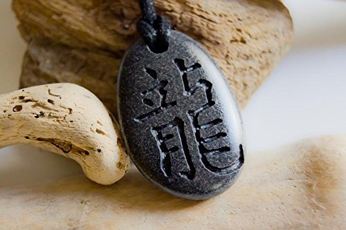 Chinese Zodiac sign in Chinese symbols - engraved necklace, Chinese writing pendant, Men's pebble necklace, Chinese Zodiac necklace, Men's jewellery (Zodiac Pebble)