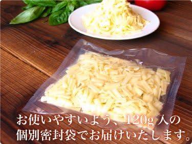 カーサカキヤ 老舗イタリア料理店のとろける 特選 シュレッドチーズ(120g)