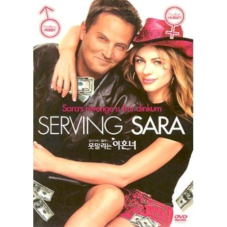 SERVING SARA (Korea Edition) (Region code : 3)