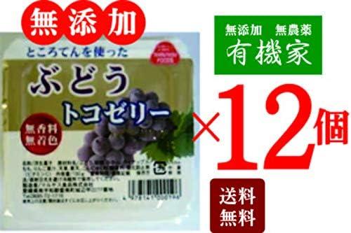 無添加 フルーツ トコ ゼリー ( ブドウ )130g ×24個★ 送料無料 宅配便 ★ぶどうをミキサーにかけて作ったジュースと 国産りんごジュースを合わせ、土佐の海で採れた 天草・寒天・特製蒟蒻粉で固めたゼリーです。 香料・保存料・着色料を使っていませんので、 果物の自然な風味・美味しさをお楽しみ頂けます。