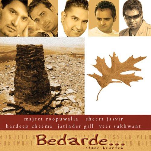 Teri Bewafai Satyajeet Song Mp3: Teri Bewafai (feat. Daljit Singh & Nimma Loharka) By