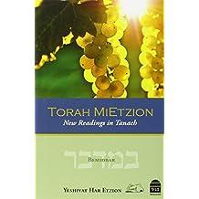 Torah Mietzion: Bemidbar: New Readings in Tanach
