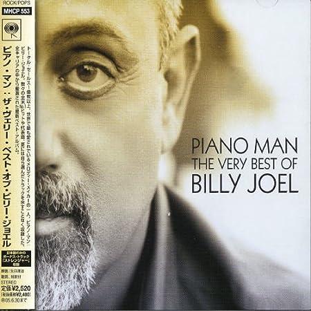 マン ピアノ 土曜ドラマ「六畳間のピアノマン」5 誠=古舘佑太郎さんのピアノ・マン