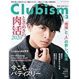 Clubism 2020年3月号