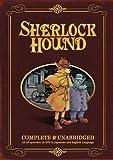 名探偵ホームズ:コンプリート・コレクション 北米版 / Sherlock Hound the Complete Series [DVD][Import]