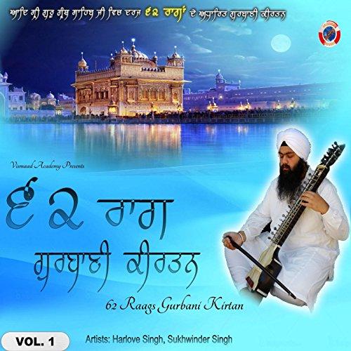 Timings For Gurbani Raag - SikhiWiki, free Sikh encyclopedia.