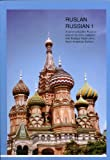 Ruslan 1. Textbook. North American Edition. with audio CD : A Communicative Russian Course, Langran, John and Veshnyeva, Natalya, 098188220X