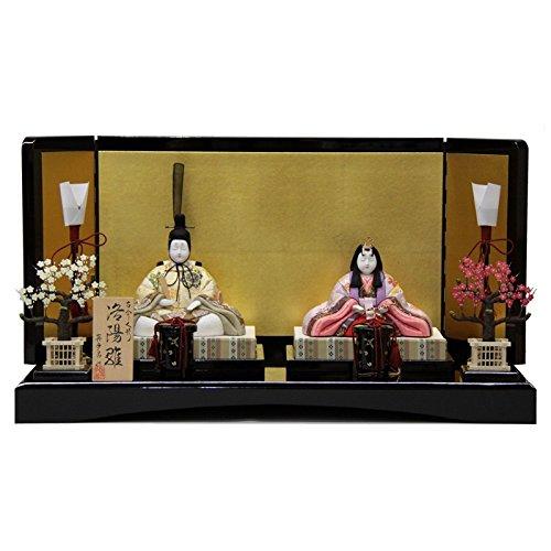 雛人形 平飾り木目込み親王 洛陽雛C992705 幅65cm 3mk12 真多呂   B075GN8BJV