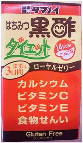 ダイエット 黒酢 サプリ