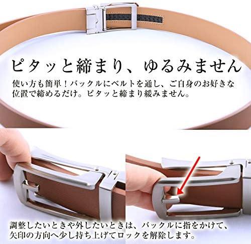 本革 穴なし調節式 ワンタッチ スライド ベルト サフィアーノレザー型押し FO-001 ネイビー