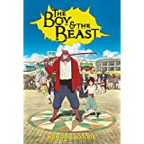 The Boy and the Beast - light novel