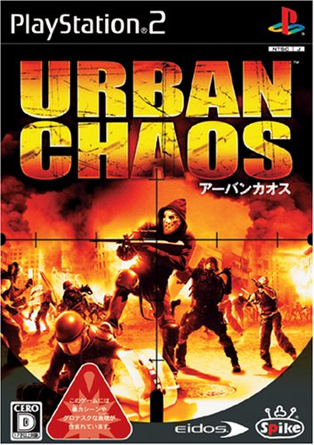 Urban Chaos: Riot Response [Japan Import]