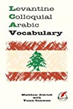 Levantine Colloquial Arabic Vocabulary