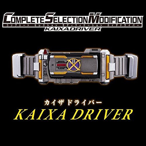 COMPLETE SELECTION MODIFICATION KAIXADRIVER(CSMカイザドライバー) (ボーイズトイショップ限定) B07D33FNSM