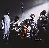 Sylph Emew - Uncontrollable [Japan CD] CCTD-6