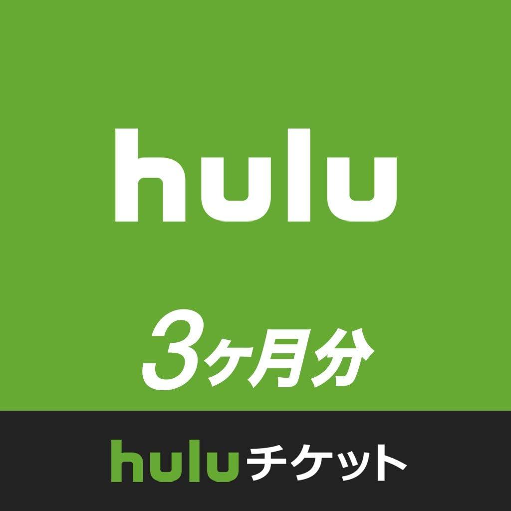 hulu 無料 コロナ