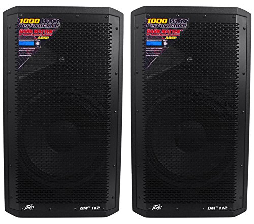 M112 Pro DJ 2-Way Active 12 Inch Powered PA Speaker (2 Pack) (12 Active Subwoofer)