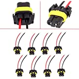 PartsSquare 8pcs Universal 9005 9006 Adapter Wiring Harness Female Sockets Wire Headlights / Fog Light