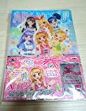A prize Aikatsu! Card collection book most Kujipuchi