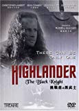Highlander-The Black Knight
