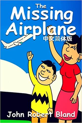 Book The Missing Airplane: Mandarin Version