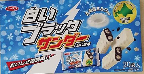 - [Hokkaido limited] white black Thunder 20 bags input