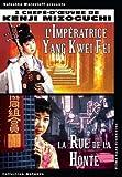 Empress Yank Kwei Fei / Street of Shame ( Yôkihi / Akasen chitai ) [ NON-USA FORMAT, PAL, Reg.2 Import - France ]