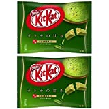 Nestle Nestl? Kit Kat Matcha kitkat Matcha (green tea) 12 sheets X2 bag set