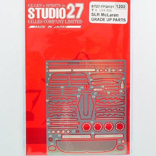 【STUDIO27/スタジオ27】1/24 SLR マクラーレン グレードアップパーツ