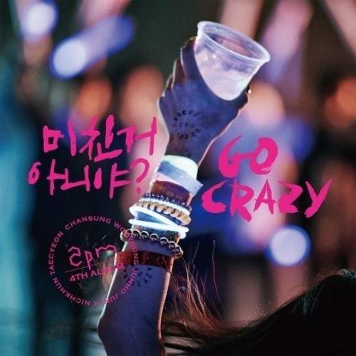 2PM [GO CRAZY] 4th Album CD+52p Photobook+Tracking Number K-POP SEALED