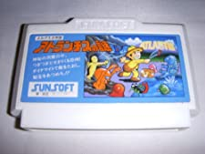 Atlantis no Nazo (Secret of Atlantis), Famicom Japanese NES Import