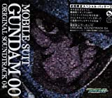 MOBILE SUIT GUNDAM 00: ORIGINAL SOUNDTRACK 4