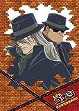 名探偵コナンDVD Selection Case5.黒ずくめの男たち