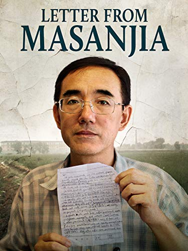 Letter from Masanjia -