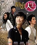 Bitter Sweet Life (Korean TV Series with English Subtitle, All region DVD)