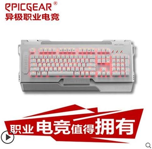 Teclado mecánico cazador m-game mecánico teclado ...