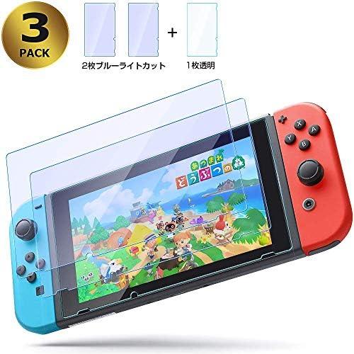 [スポンサー プロダクト]3枚入り Switch保護フィルム 任天堂スイッチ ガラス Nintendo 指紋防止 2枚ブルーライトカット+1枚透明