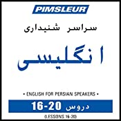 ESL Persian Phase 1, Unit 16-20: Learn to Speak and Understand English as a Second Language with Pimsleur Language Programs |  Pimsleur