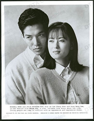CHINA CRY-8X10 B&W PHOTO-JULIA NICKSON Typification/RUSSEL WONG FN