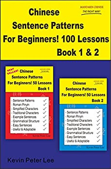 chinese sentence patterns for beginners 100 lessons book 1 2 kindle edition by kevin peter. Black Bedroom Furniture Sets. Home Design Ideas