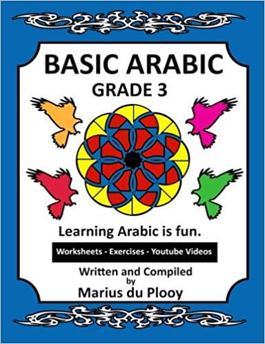 Basic Arabic Grade 3: Learning Arabic as a second language ...