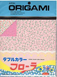 Aitoh Origami Paper (Double Sided Color Flora) 2 pcs sku# 1845223MA