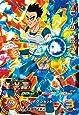 スーパードラゴンボールヒーローズ/UM5-066 ビーツ:BR SR